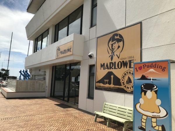 【プリンが美味しい!】マーロウ葉山マリーナ店への感想やアクセス方法を書いてみた!