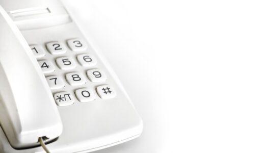 <電話での問い合わせ対応>社内外関係なく安心感に繋がる。意識していることや嬉しいと思った瞬間とは?