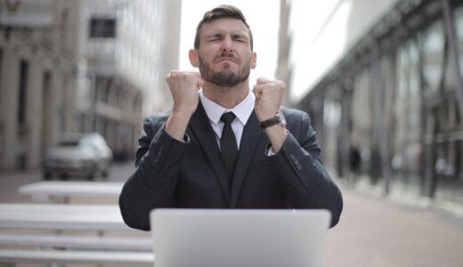 【仕事】目の前の仕事に全力を尽くす上で意識したいこと。それはクオリティを上げることではないか?
