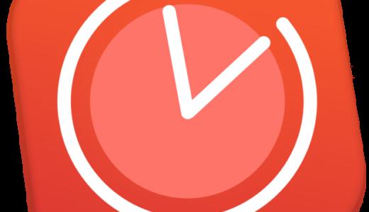 Be Focusedは、ポモドーロ・テクニックを使って作業に集中できるカウントダウンタイマー!設定方法や使い方をまとめてみた!